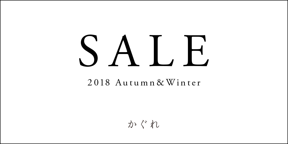 かぐれ SALE 2018 Autumn&Winter