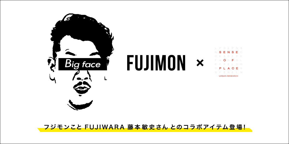 FUJIMON × SENSE OF PLACE