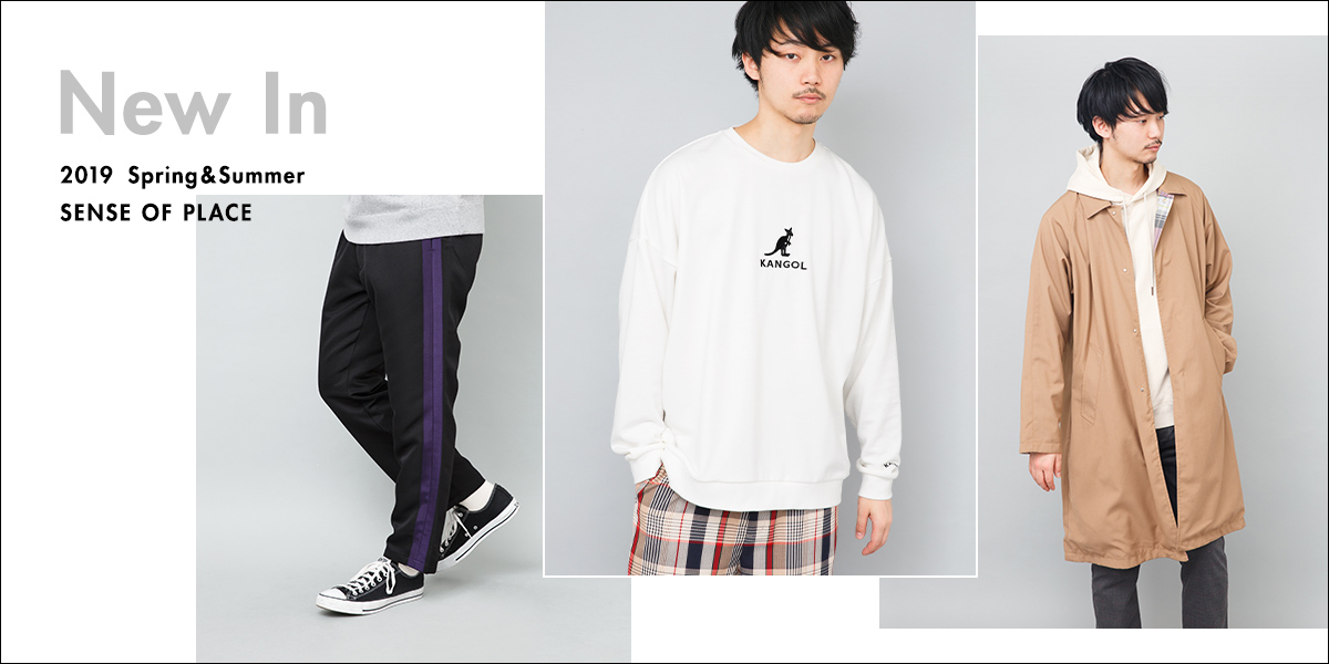 New In 2019 Spring & Summer