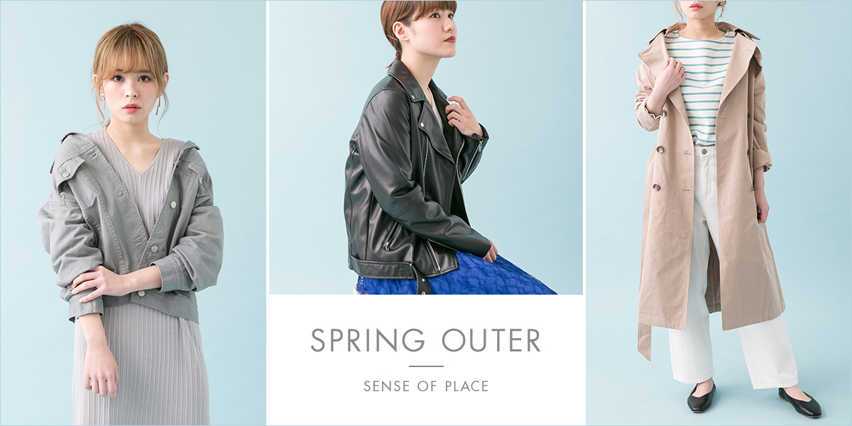 SPRING OUTER