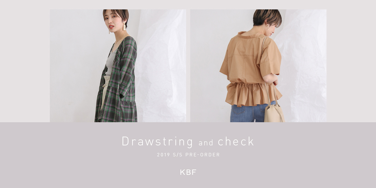 KBF Drawstring and check PRE-ORDER