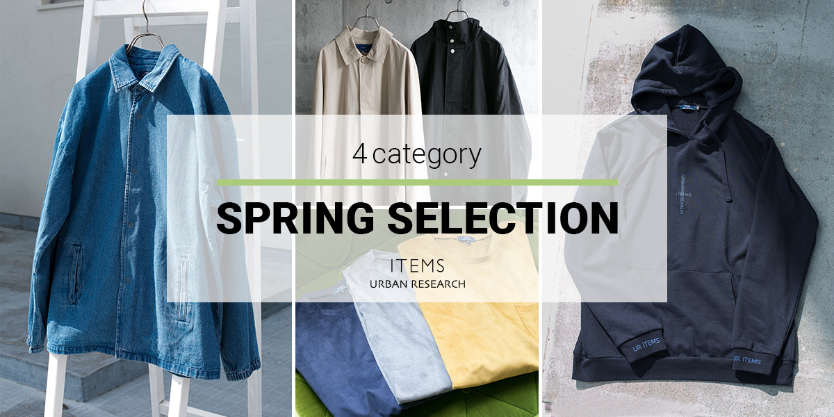 SPRING SELECTION 4 CATEGORY