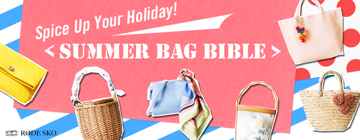 RODE SKO Spice Up Your Holiday! <SUMMER BAG BIBLE>