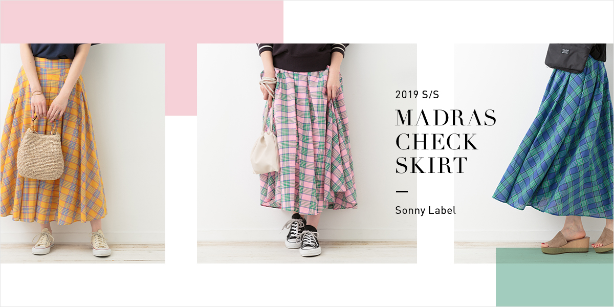 2019 S/S MADRAS CHECK SKIRT