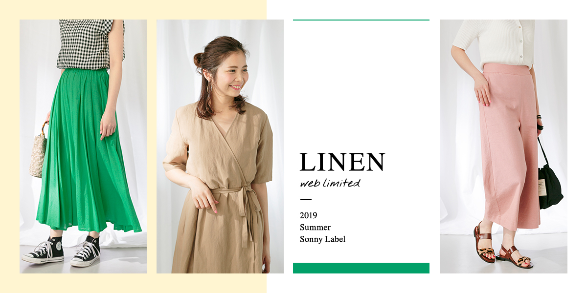 LINEN web limited 2019 Summer