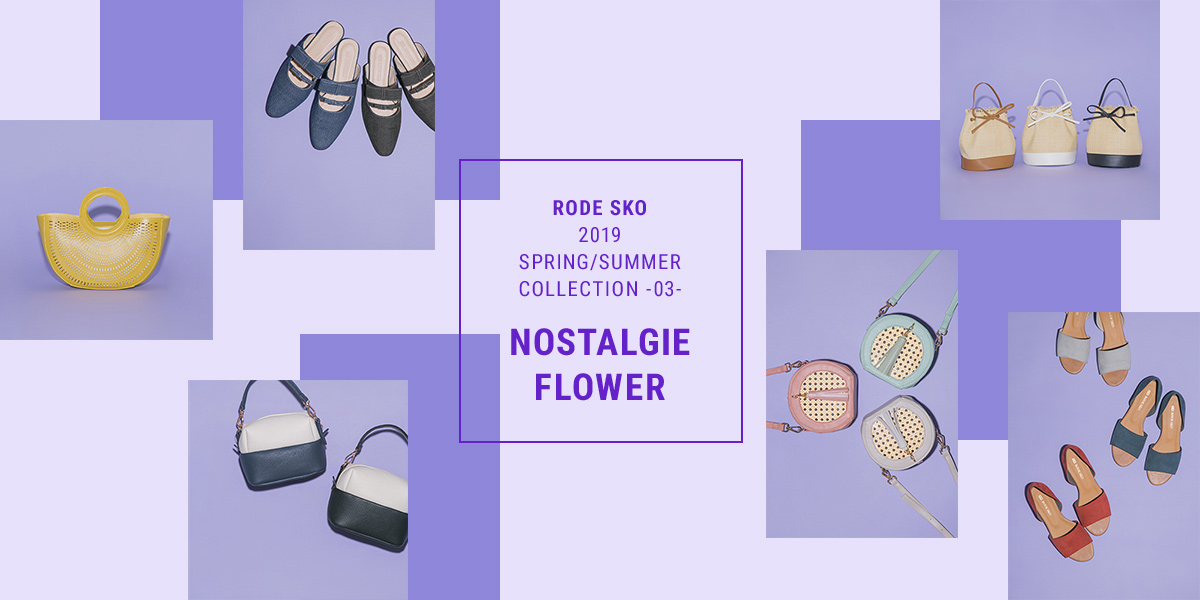 "RODE SKO 2019 SPRING/SUMMER COLLECTION  ""NOSTALGIE FLOWER"" vol.3"