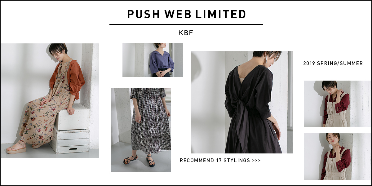 KBF PUSH WEB LIMITED