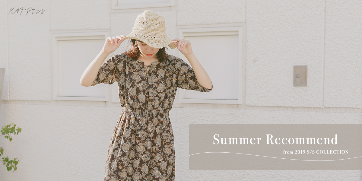KBF+ Summer Recommend from 2019 S/S COLLECTION
