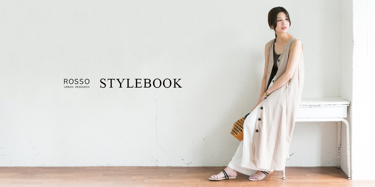 ROSSO STYLEBOOK #99