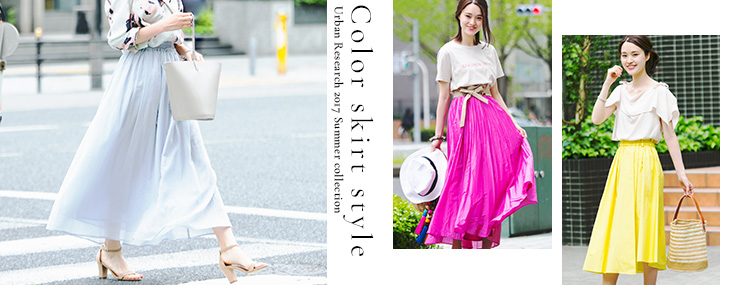 Color skirt style