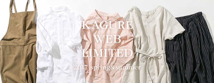KAGURE WEB LIMITED