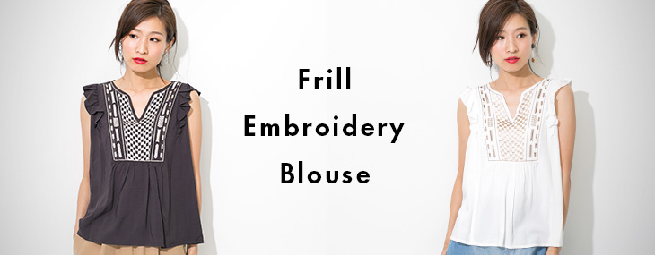 Frill Embroidery Blouse