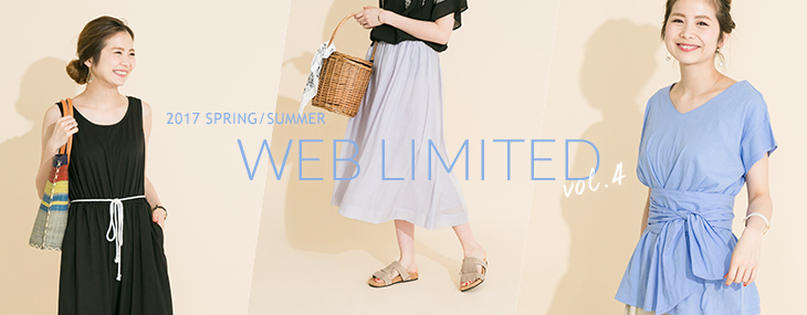 Sonny Label WEB LIMITED vol.4