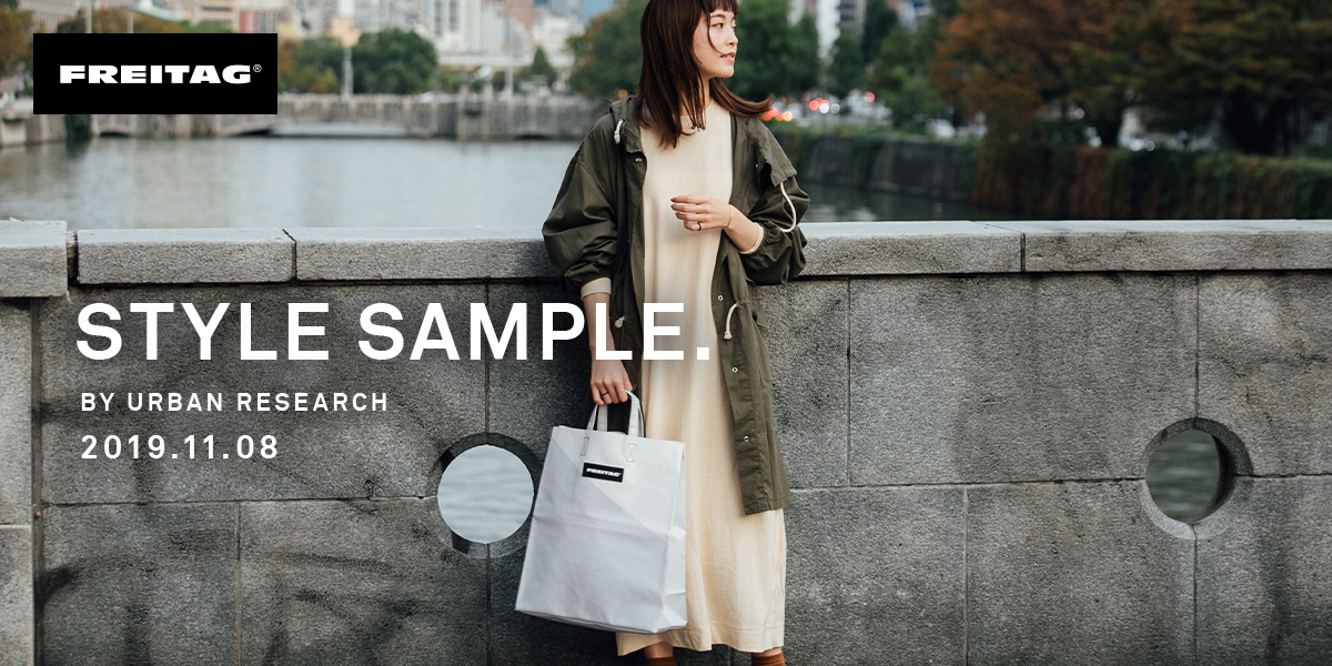 FREITAG STYLE SAMPLE BY URBAN RESEARCH 2019.11.08