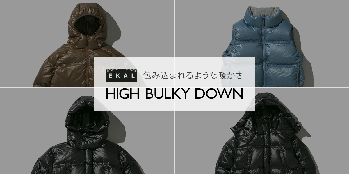HIGH BULKY DOWN