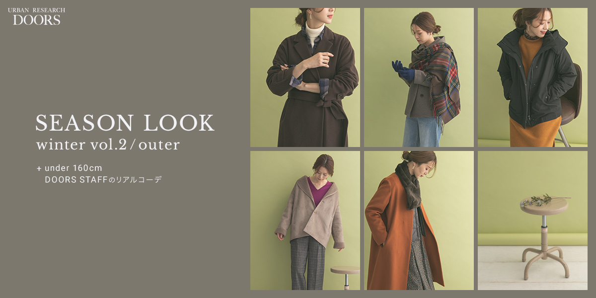SEASON LOOK winter vol.2/outer