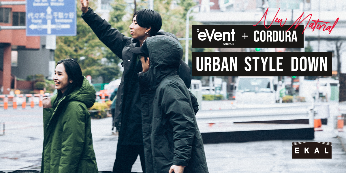eVent+Cordura new material URBAN STYLE DOWN