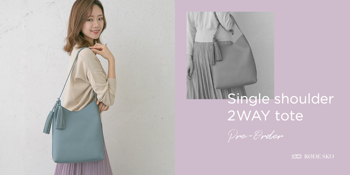 Single shoulder 2WAY tote Pre-Order