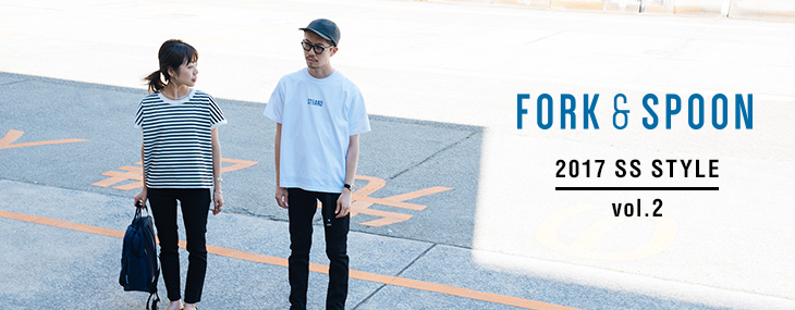 FORK&SPOON 2017 SS STYLE vol.2