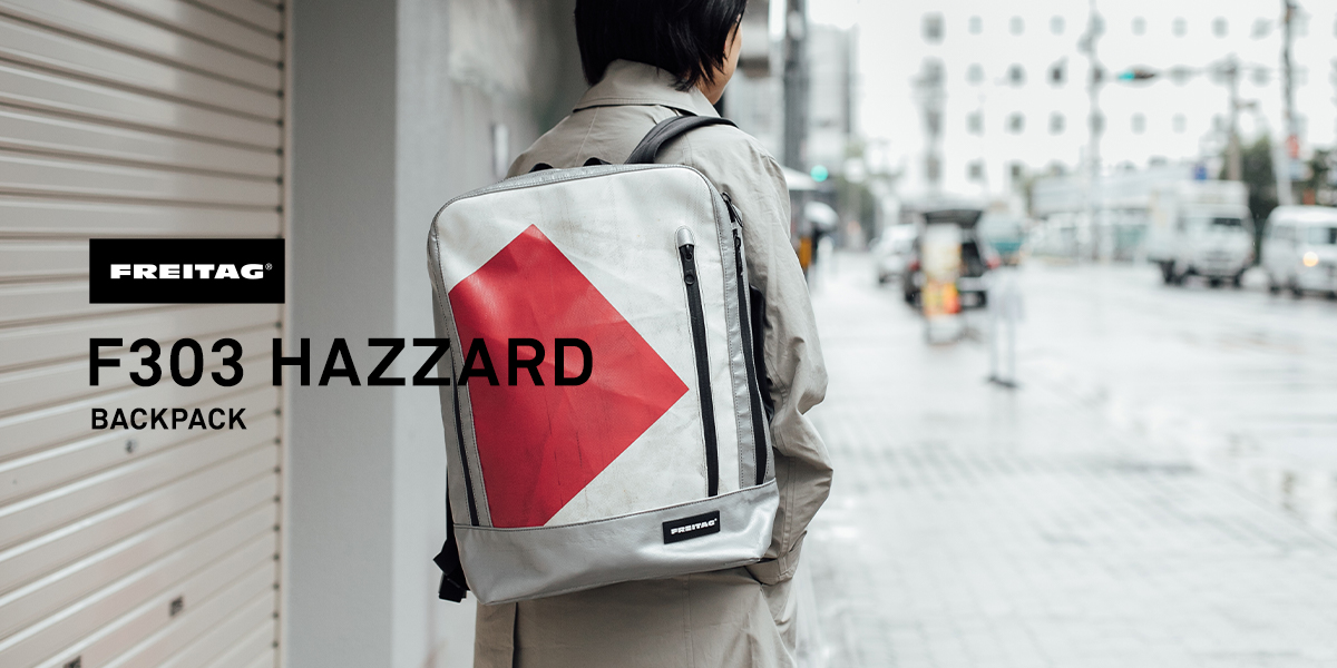 F303 HAZZARD  BACKPACK