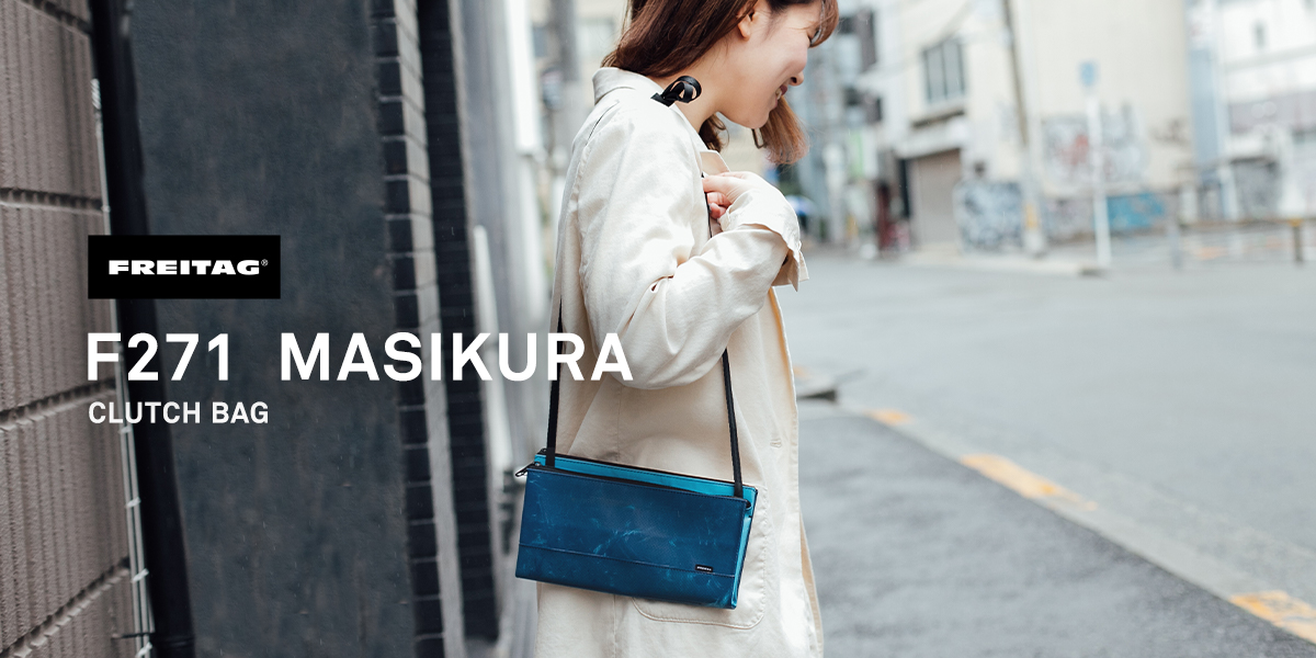 F271 MASIKURA  CLUTCH BAG