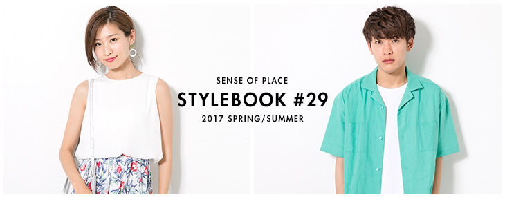 SENSE OF PLACE STYLEBOOK #29