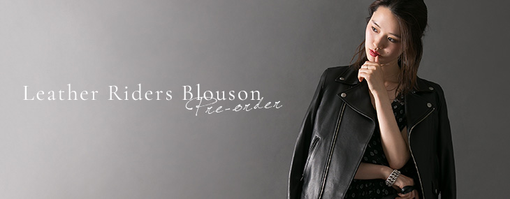 Leather Riders Blouson PRE-ORDER