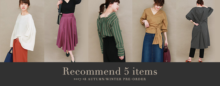 KBF+ Recommend 5 items PRE-ORDER