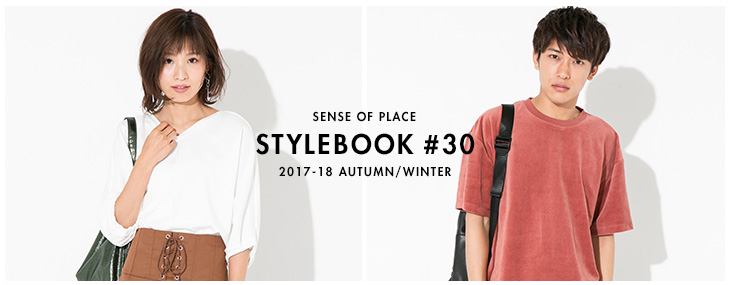 SENSE OF PLACE STYLEBOOK #30