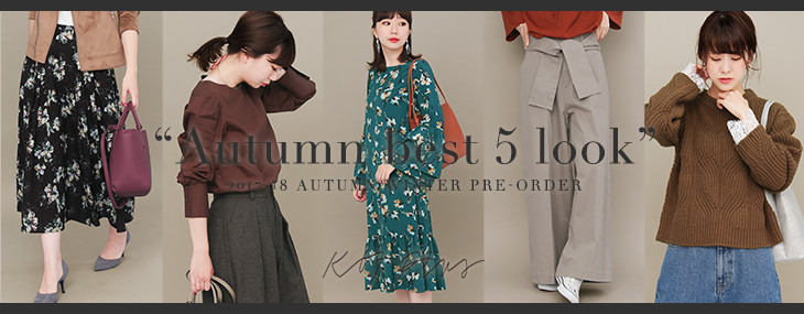 KBF+ Autumn best 5 look PRE-ORDER