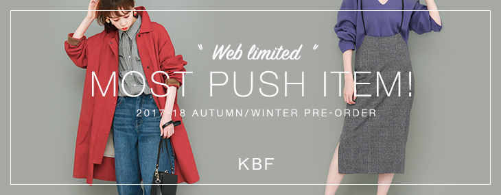 KBF Web limited MOST PUSH ITEM! PRE-ORDER