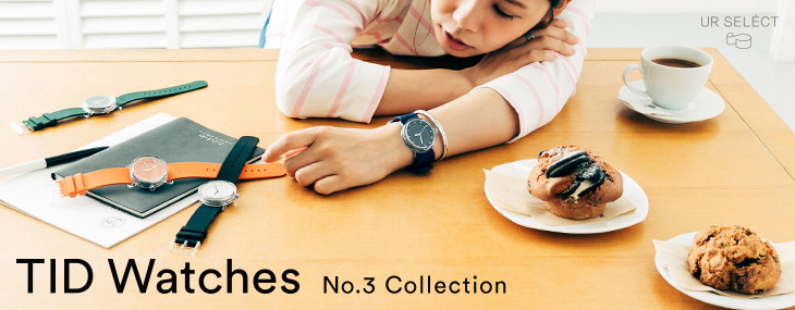 TID Watches No.3 Collection