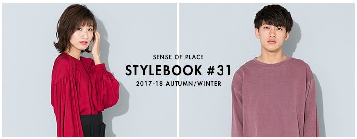 SENSE OF PLACE STYLEBOOK #31
