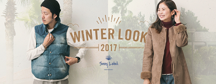 Sonny Label 2017 WINTER LOOK