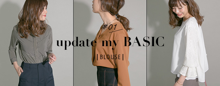 update my BASIC #01 BLOUSE