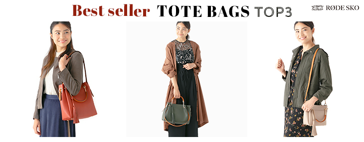 Best seller TOTE BAGS TOP3