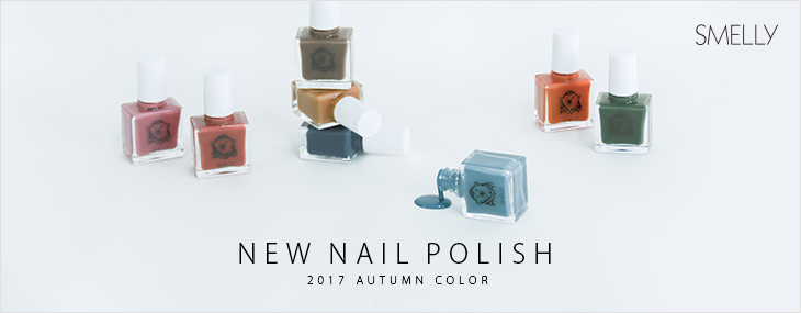 SMELLY NEW NAIL POLISH 2017 AUTUMN COLOR