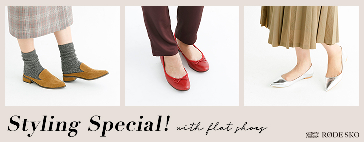Styling Special with flat shoes