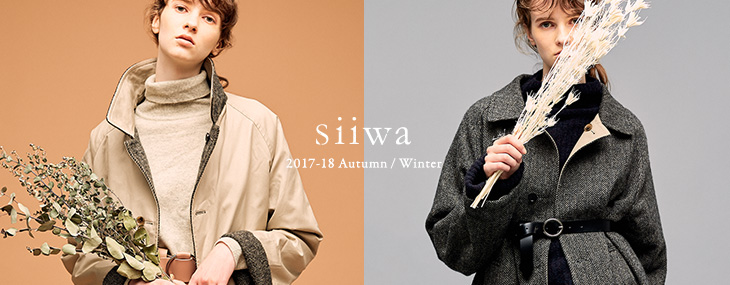 siiwa 2017-18 Autumn/Winter