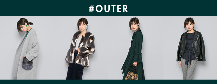 #OUTER