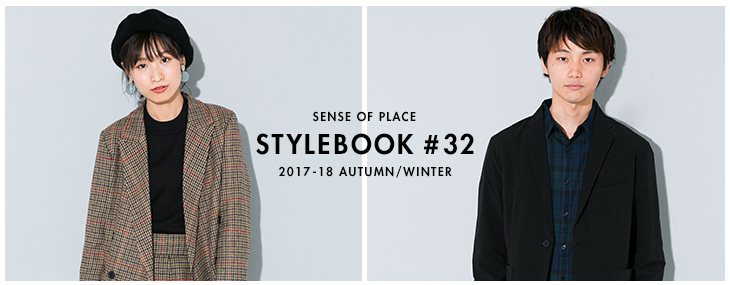 SENSE OF PLACE STYLEBOOK #32