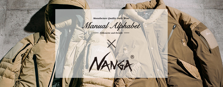 MANUAL ALPHABET × NANGA