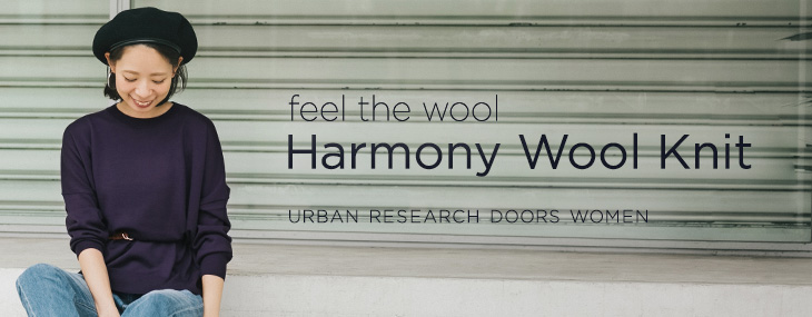 feel the wool / Harmony Wool Knit