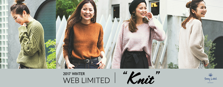 "2017 WINTER  WEB LIMITED  ""KNIT"""