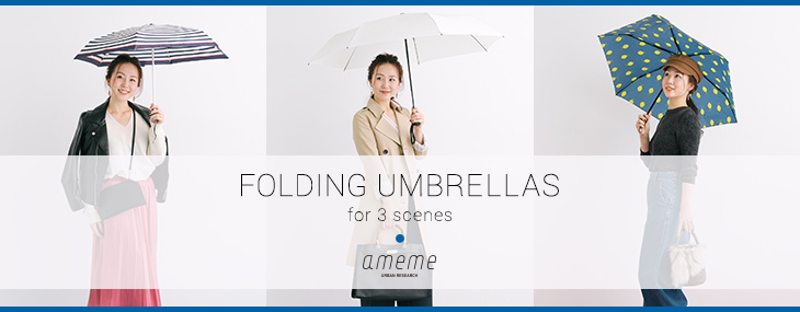 folding umbrellas for 3 scenes