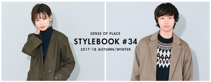 SENSE OF PLACE 2017-18 AUTUMN/WINTER STYLEBOOK