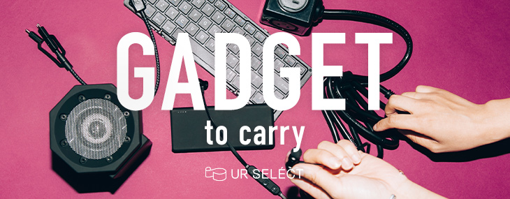 GADGET to carry