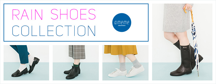 ameme RAINSHOES COLLECTION