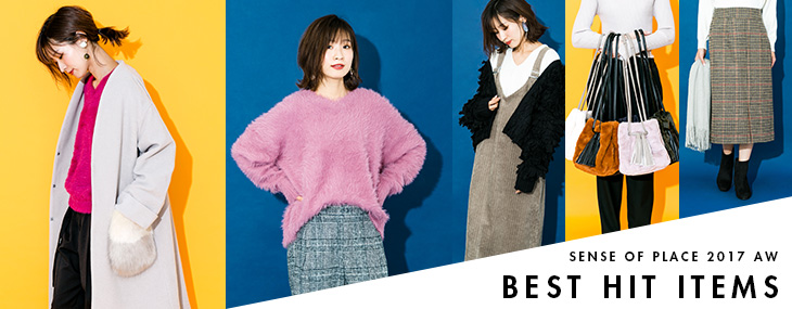 BEST HIT ITEMS 2017AW WOMEN