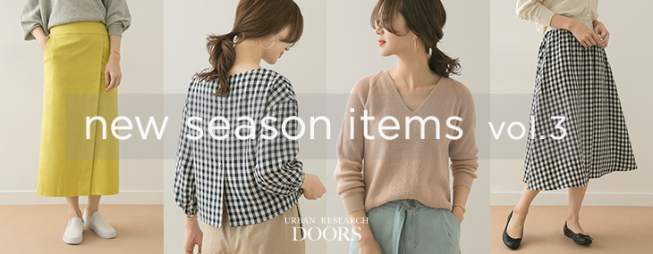 new season items vol.3
